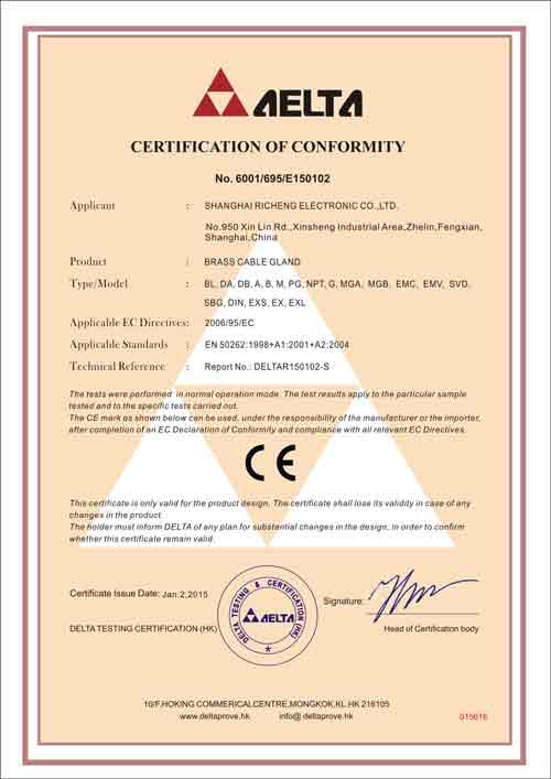 RCCN Metal connector new CE certificate