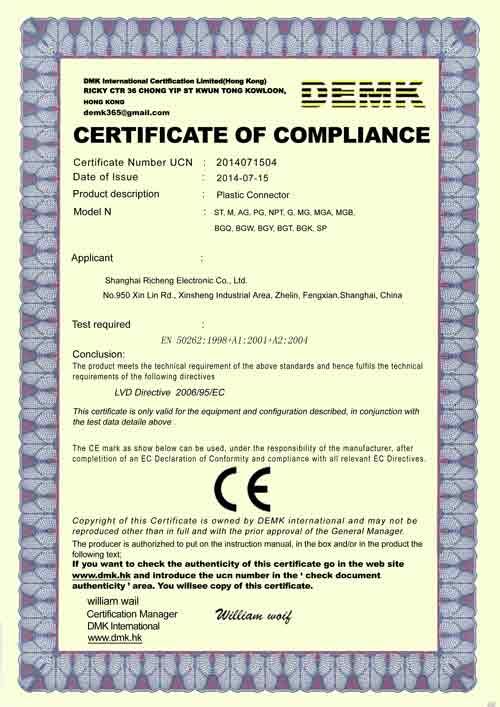 RCCN New version of the nylon connector CE certificate