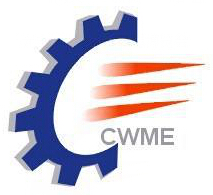 The 18th China International Electromechanical Products Fair (Wuhan Machine Fair)