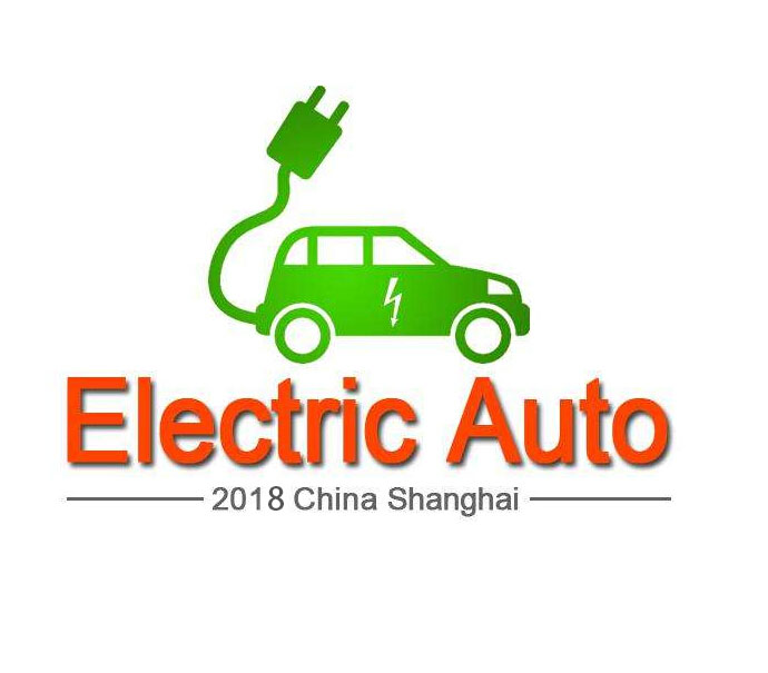 2018 Shanghai International New Energy Automobile Industry Expo