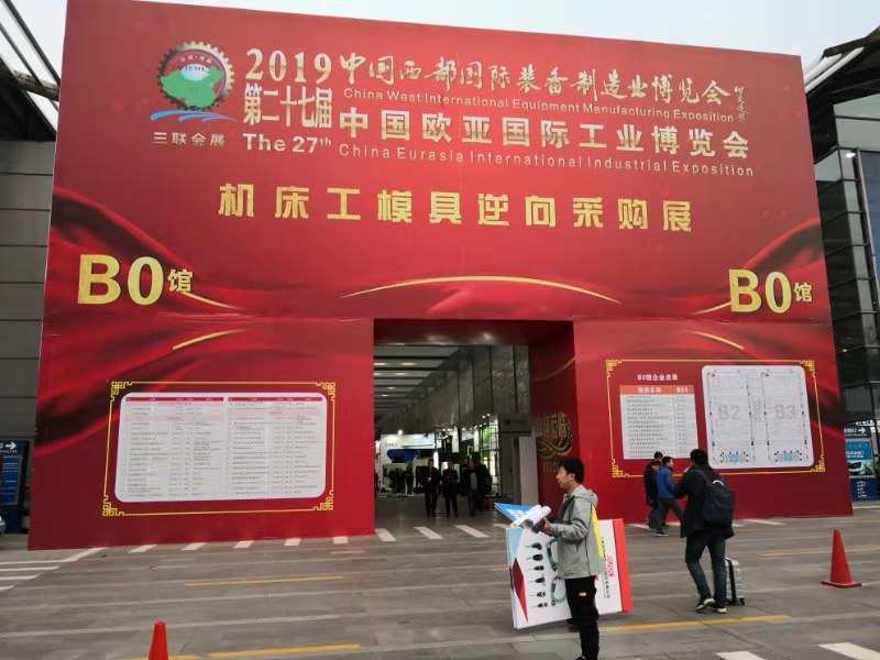 The 27th Western China Aerospace and Defense Military Equipment Exhibition