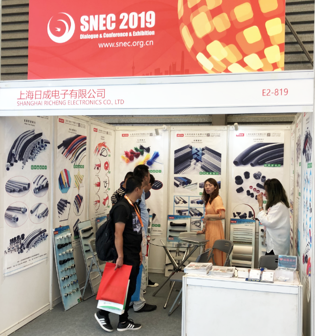 SNEC 13th (2019) International Solar Photovoltaic and Smart Energy (Shanghai) Exhibition