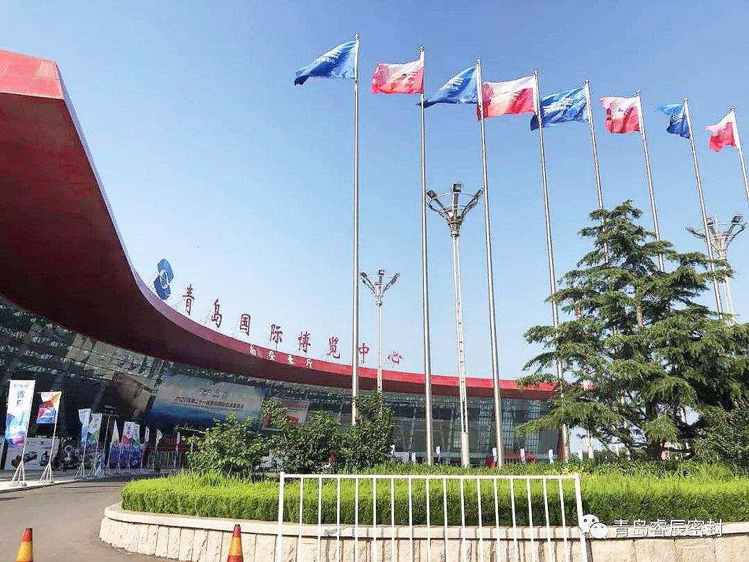 The 21st China Qingdao International Industrial Automation Technology and Equipment Exhibition